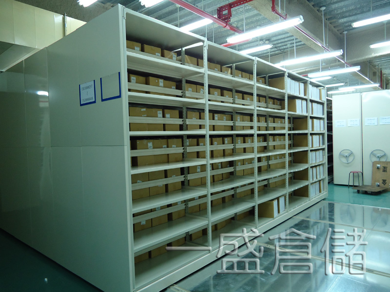 Cathay Life Insurance Co., Ltd.--Light duty moveable cabinet