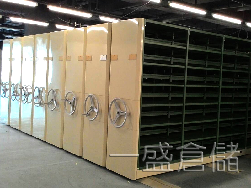 Fubon Financial.-Light duty moveable cabinet